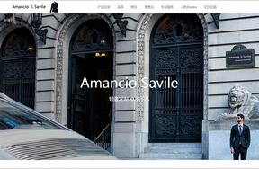 Amancio Savile官网