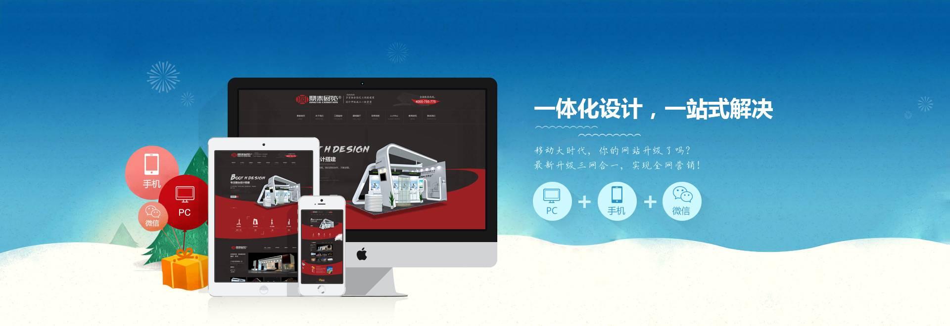 品牌设计——企业建网站从品牌开始